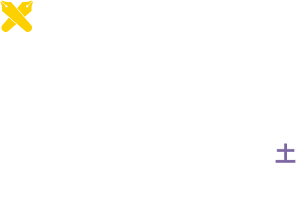 60th Anniversary 管理工学科60周年記念行事開催