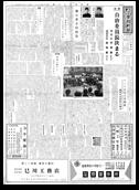 1963年(第78号)