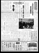 1964年(第81号)