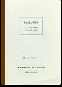 1963年~1969年