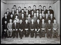 第一期卒業記念(昭和37年3月)「山内二郎先生 人と業績」より