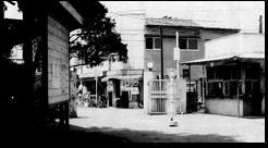 小金井校舎正門付近「理工学部五十年史」より