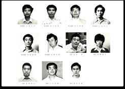 1985年度学科教員写真2「卒業アルバム1981~1985」より