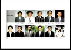 1995年度学科教員写真1「卒業アルバム1991~1995」より