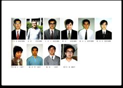 1995年度学科教員写真2「卒業アルバム1991~1995」より