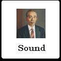 山内先生音声ファイル管理工学科設立当時の録音録音時間:約10分